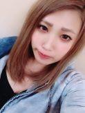 凛音【Gカップセラピスト】|honey trap 仙台卸町店でおすすめの女の子