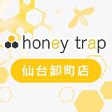 honey trap 仙台卸町店