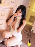 はづき たっぷりハニーオイルSPA横浜店でおすすめの女の子