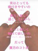 9月限定イベント|石川金沢ちゃんこでおすすめの女の子