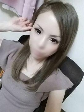 せり|日本人専門 令和アカデミーで評判の女の子