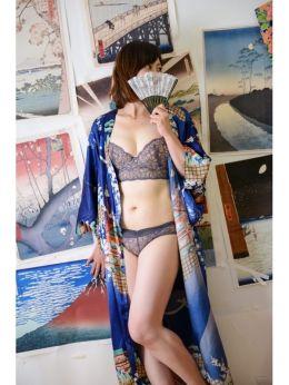 しずか   人妻温泉 - 米子風俗