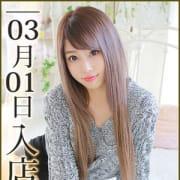 「3/1錦糸町にウルトラハピネスがグランドオープン」04/04(土) 10:03   ウルトラハピネスのお得なニュース