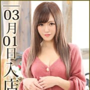「3/1錦糸町にウルトラハピネスがグランドオープン」04/10(金) 00:04   ウルトラハピネスのお得なニュース