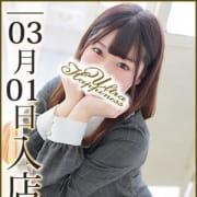 「3/1錦糸町にウルトラハピネスがグランドオープン」04/10(金) 00:05   ウルトラハピネスのお得なニュース