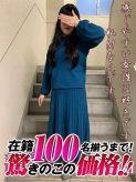 与田ゆき|名古屋人妻熟女YAMITUKIでおすすめの女の子