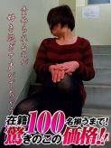 松本ちひろ|名古屋人妻熟女YAMITUKIでおすすめの女の子