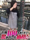 森本じゅんこ 名古屋人妻熟女YAMITUKIでおすすめの女の子