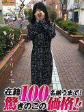 太田ゆかり 名古屋人妻熟女YAMITUKIでおすすめの女の子