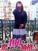 西まりな 名古屋人妻熟女YAMITUKIでおすすめの女の子
