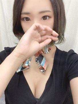 藤田 ゆあ|ソラマメで評判の女の子