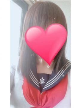 みやび|愛どる学園〜NEXT!!で評判の女の子