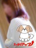 シーズーちゃん|スッキリアップでおすすめの女の子