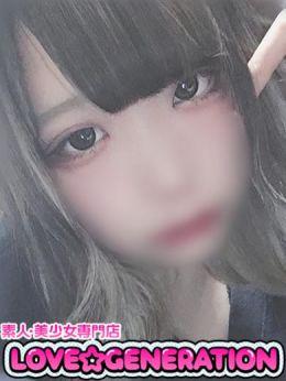 なつき | LOVE☆GENERATION - 米沢風俗