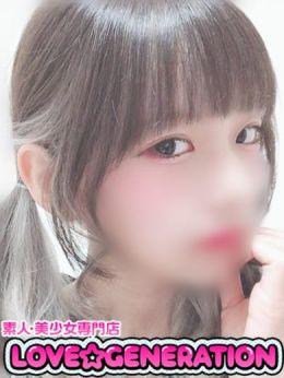 みお | LOVE☆GENERATION - 米沢風俗