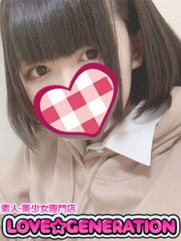 めいか | LOVE☆GENERATION - 米沢風俗