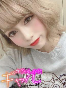 コリン | ぎゃんかわギャル - 米沢風俗