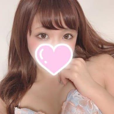 「ご新規様限定お試しコース」03/30(月) 03:13 | レンタル彼女~Kawaii~のお得なニュース