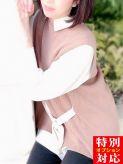 千草|Mrs・PULPUNTE(ミセス・パルプンテ)でおすすめの女の子