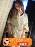 小谷|熟女の風俗最終章 鶯谷店でおすすめの女の子