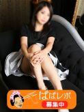 青山|熟女の風俗最終章 鶯谷店でおすすめの女の子