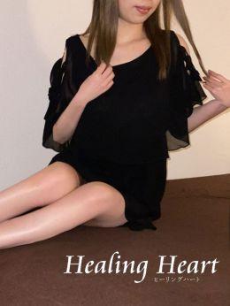 あずさ | 出張専門 Healing Heart - 中洲・天神風俗