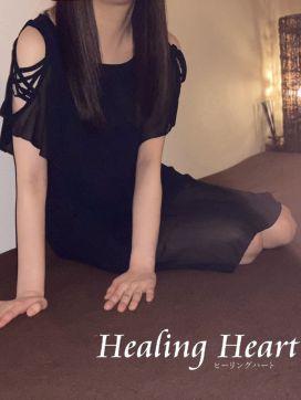 ゆか|出張専門 Healing Heartで評判の女の子