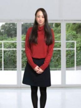 せいか | 藤沢若妻劇場 - 藤沢・湘南風俗