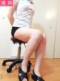 浅井|プラナスでおすすめの女の子