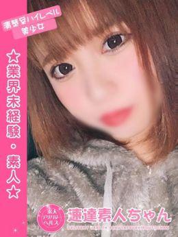 ゆき | 速達素人ちゃん - 松本・塩尻風俗