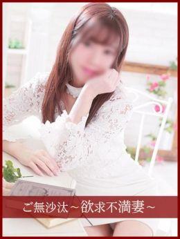 あい | ご無沙汰〜欲求不満妻〜 - 青森市近郊・弘前風俗