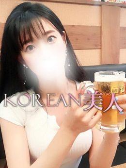 モナ | Korean美人 - 松本・塩尻風俗