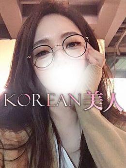 マイ | Korean美人 - 松本・塩尻風俗