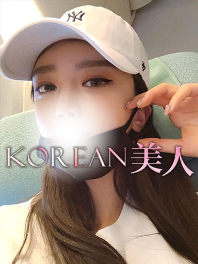 プリンセス(Korean美人)のプロフ写真1枚目