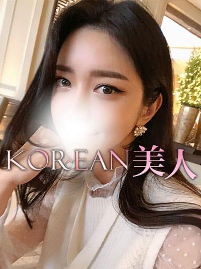 プリンセス(Korean美人)のプロフ写真2枚目