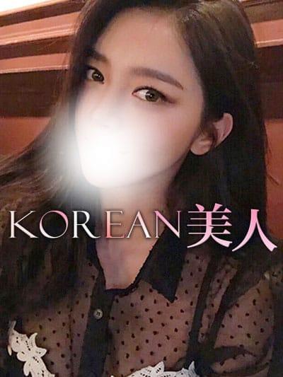 プリンセス(Korean美人)のプロフ写真3枚目