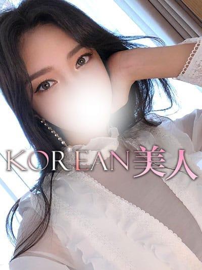 プリンセス(Korean美人)のプロフ写真5枚目
