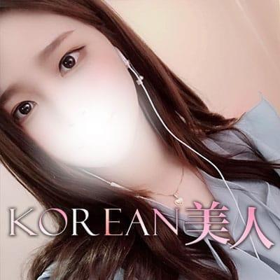 「業界未経験♡ラッキーちゃん」03/29(日) 07:52   Korean美人のお得なニュース