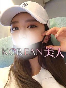 プリンセス | Korean美人 - 青森市近郊・弘前風俗