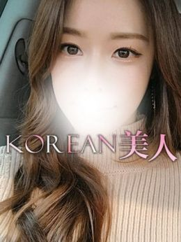 ミナ | Korean美人 - 青森市近郊・弘前風俗