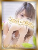 ~☆サラ☆~|即狂い不倫妻 横須賀店でおすすめの女の子