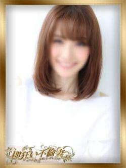 ~☆ミナミ☆~|即狂い不倫妻 横須賀店でおすすめの女の子