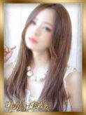 ~☆ヒナノ☆~|即狂い不倫妻 横須賀店でおすすめの女の子