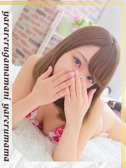 中畑 ゆうな|やられるがままにヤレるママ 横須賀店でおすすめの女の子
