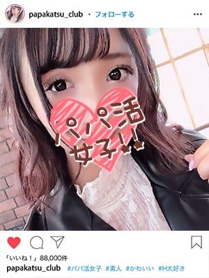 れい|平塚風俗の最新写メ日記