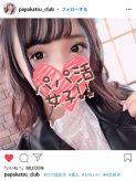 れい|パパ活CLUB 平塚店でおすすめの女の子