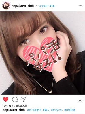 らん|平塚風俗の最新写メ日記