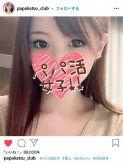ゆうな|パパ活CLUB 平塚店でおすすめの女の子