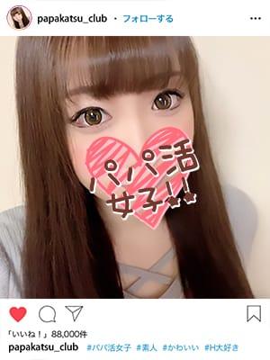 さな|平塚風俗の最新写メ日記