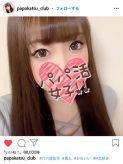 さな|パパ活CLUB 横須賀店でおすすめの女の子